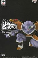 ドラゴンボールZ DRAMATIC SHOWCASE~2nd season~ vol.1 ギニュー フィギュア