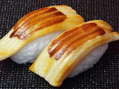 SKN000201Bにぎり寿司穴子小ツメ