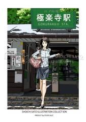 「新緑の季節より」イラスト ポスター(湘南、鎌倉の風景・景色) A2サイズ