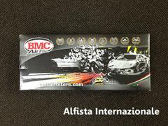 BMCリプレースメントフィルター FB293/04