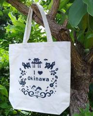 【ネット販売限定】トートバッグ・アイラブ沖縄