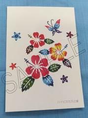 紅型柄プリントポストカード・ハイビスカスと蝶