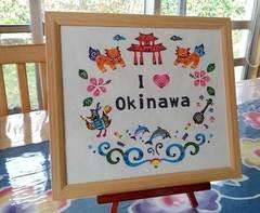 I love Okinawa 額布