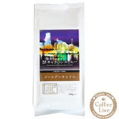 ゴールデンキャメル(粉)