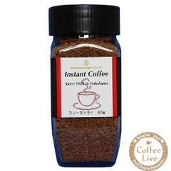 キャラバン インスタントコーヒー