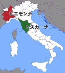 【終了】【2019/2/15】華金セミナー イタリアの代表品種 トスカーナのサンジョヴェーゼVSピエモンテのネッビオーロ飲み比べ