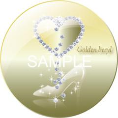 No.177 ダイヤとガラスの靴 ゴールデンベリル 【AI】
