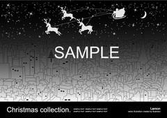 No379 クリスマス サンタクロース トナカイ 街 グレー【AI】