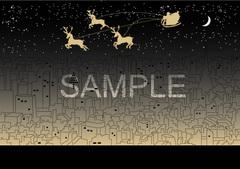 No390 クリスマス サンタクロース トナカイ 街 ゴールド