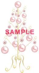 No454 クリスマスツリー キラキラ・パールピンク