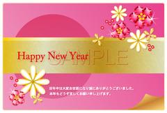 No474 年賀状 おしゃれ(テンプレート) キラキラ・花 ピンク