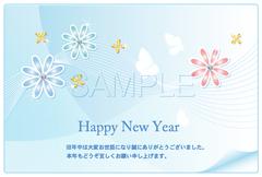 No476 年賀状 おしゃれ(テンプレート) キラキラ・花 ブルー