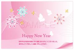 No478 年賀状 おしゃれ(テンプレート) キラキラ・花 ピンク