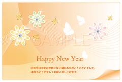 No480 年賀状 おしゃれ(テンプレート) キラキラ・花 オレンジ