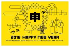 No1195 デザイン年賀状 正月 【AI】