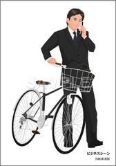 No.1019 自転車通勤の男性のイラスト 【EPS】
