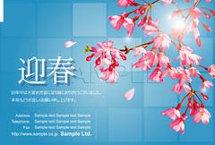 No1093 年賀状 デザイン(テンプレート) 桜  【AI】