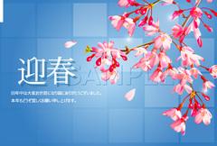 No1094 年賀状 デザイン(テンプレート) 桜