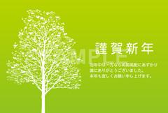 No892 年賀状 ビジネス(テンプレート) グリーン