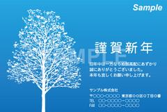 No893 年賀状 ビジネス(テンプレート) ブルー 【AI】
