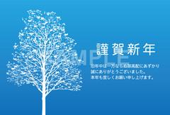 No894 年賀状 ビジネス(テンプレート) ブルー