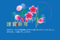 No898 年賀状 デザイン(テンプレート) ブルー
