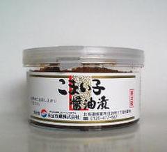 冷凍味付こまい子(醤油漬) 170g