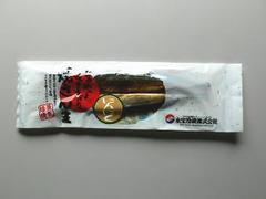 焼き秋刀魚(にんにく)