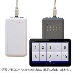 Bluetoothアダプタ(スマホ/タブレットアダプタ) URC2021