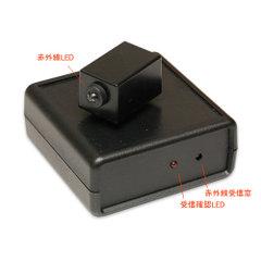 赤外線リモコン信号中継器 IRRP100