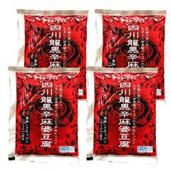 花椒の香り立つ たまりと桜島鶏ブイヨンのうま味たっぷり 四川龍黒辛麻婆豆腐(100g)×お得用4個セット