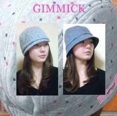 【紙】GIMMICK52~62サイズセット