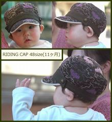 【PDF PW】 Riding cap ベビー&幼児サイズセット パスワード添付販売