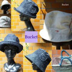 【紙】Bucket こども&大人サイズセット