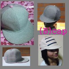 【紙・旧】(B)cap  パターンとガイド