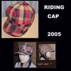 【PDF PW】 Riding cap こども&大人サイズセット パスワード添付販売