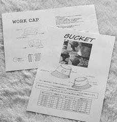 【紙】帽子型紙ガイド印刷物