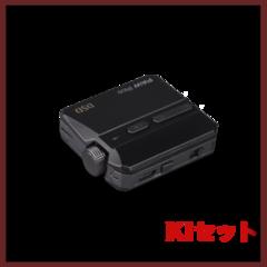 Lotoo PAW Pico JP Edition KIセット