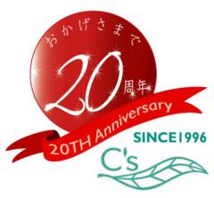 オリジナル周年ロゴ作成