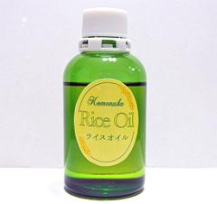 ライス・オイル(コメ油) 60ml