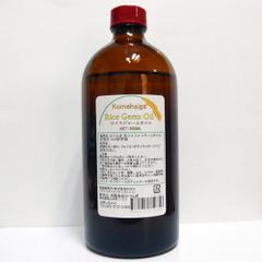 ライス・ジャームオイル(米胚芽油) 500ml