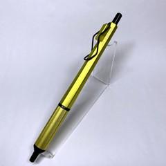 三菱鉛筆 油性ボールペン ジェットストリーム エッジ 0.28mm 限定色 イエロー