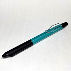 三菱鉛筆 油性3色ボールペン ジェットストリーム エッジ3 0.28mm