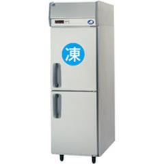 新品送料無料冷凍冷蔵庫