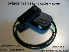 DVR808 #16 V3 + Long Cable + Lens cover