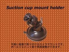 サクションカップ(吸盤)カメラマウントホルダー