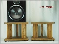 組曲 342 L メヌエット 中~大型用スピーカースタンド 23 【天板・底板同寸】