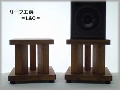 組曲 324 S-SP メヌエット 卓上・小型スピーカースタンド 47 【ロータイプ】