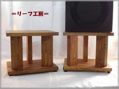 組曲 338 L メヌエット 中型木製スピーカースタンド 13 【天板・底板同寸】