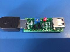 モバイルバッテリー用カレントキーパー(キット)